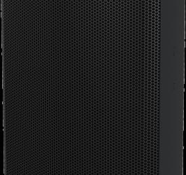 Detalhes do produto Caixa Acustica 2500W - iQ15 - Turbosound