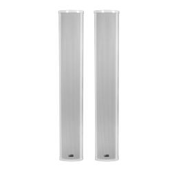 Detalhes do produto Caixa ambiental tipo coluna branca - LCA63 - LEXSEN
