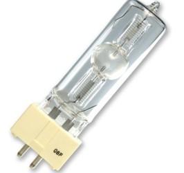 Detalhes do produto Lampada 575W - MHK-575/2 - Jenbo